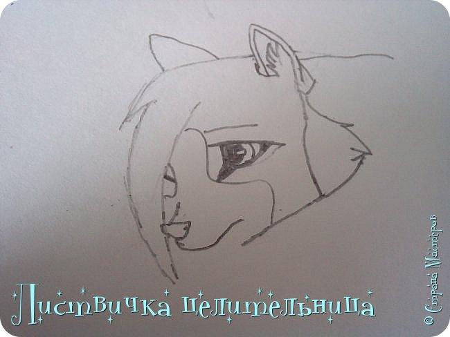 Всем привет! Сегодня я покажу вам, как нарисовать персонажа книги Коты-воители. Её зовут Пестролистая. фото 11
