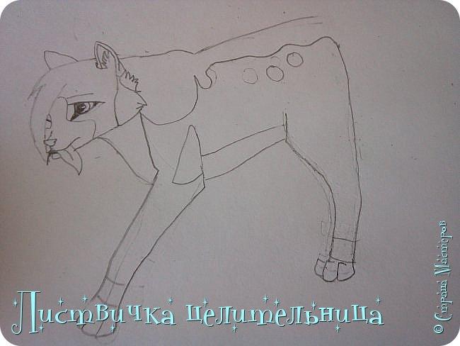 Всем привет! Сегодня я покажу вам, как нарисовать персонажа книги Коты-воители. Её зовут Пестролистая. фото 17