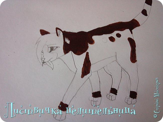 Всем привет! Сегодня я покажу вам, как нарисовать персонажа книги Коты-воители. Её зовут Пестролистая. фото 19