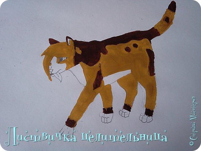 Всем привет! Сегодня я покажу вам, как нарисовать персонажа книги Коты-воители. Её зовут Пестролистая. фото 20
