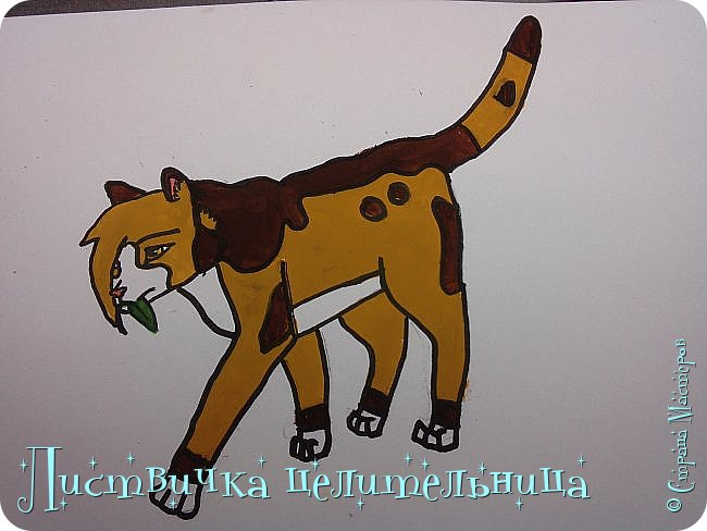 Всем привет! Сегодня я покажу вам, как нарисовать персонажа книги Коты-воители. Её зовут Пестролистая. фото 1