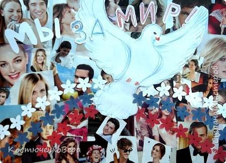 Всех россиян с праздником! Мирного неба над головой! Пусть крепнет дружба между народами и люди чаще улыбаются!