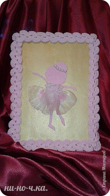 """Моя картина """" Балерина"""". Эту картину я сделала в подарок своей прежней воспитаннице, которой 5 лет! фото 1"""