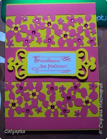 Добрый вечер жители Страны Мастеров! Предоставляю на ваш суд очередные свои открыточки. Первые две сделаны по работам Ляпиной Юли http://stranamasterov.ru/user/335190.  фото 1