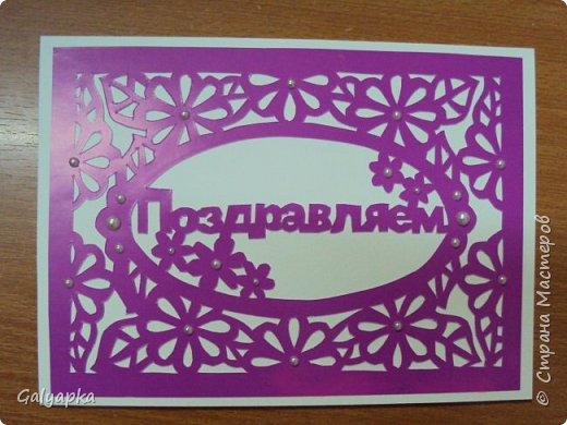 Добрый вечер жители Страны Мастеров! Предоставляю на ваш суд очередные свои открыточки. Первые две сделаны по работам Ляпиной Юли http://stranamasterov.ru/user/335190.  фото 10