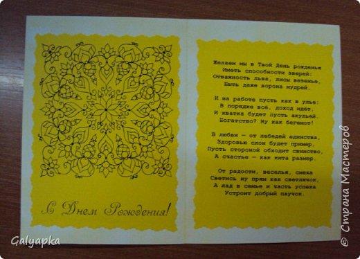 Добрый вечер жители Страны Мастеров! Предоставляю на ваш суд очередные свои открыточки. Первые две сделаны по работам Ляпиной Юли http://stranamasterov.ru/user/335190.  фото 11