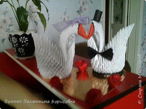 мой подарок молодоженам. свадебные  лебеди