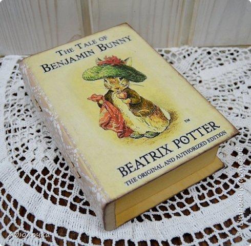 Книги-шкатулки фото 1