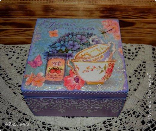 А Вы любите чай? фото 10