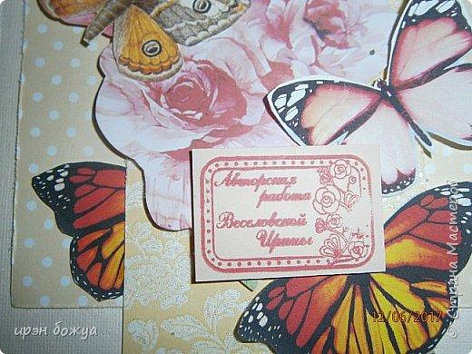 Открытка сделана в подарок на день рождение. фото 9