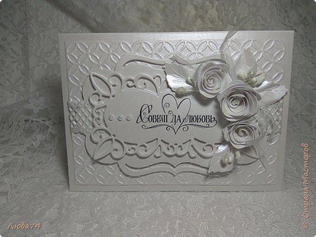 Всем, доброго дня! Хочу показать вам нежную, белую свадебную открыточку и расадочные карточки.  фото 2