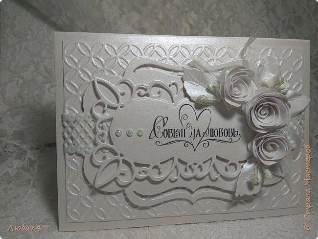 Всем, доброго дня! Хочу показать вам нежную, белую свадебную открыточку и расадочные карточки.  фото 3