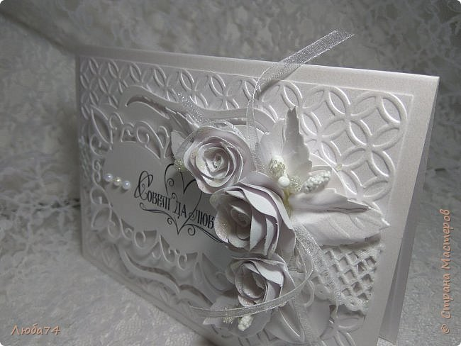 Всем, доброго дня! Хочу показать вам нежную, белую свадебную открыточку и расадочные карточки.  фото 4