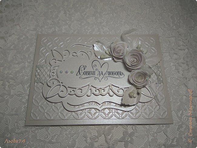 Всем, доброго дня! Хочу показать вам нежную, белую свадебную открыточку и расадочные карточки.  фото 6