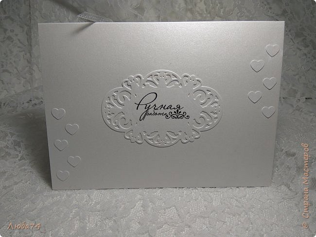 Всем, доброго дня! Хочу показать вам нежную, белую свадебную открыточку и расадочные карточки.  фото 16