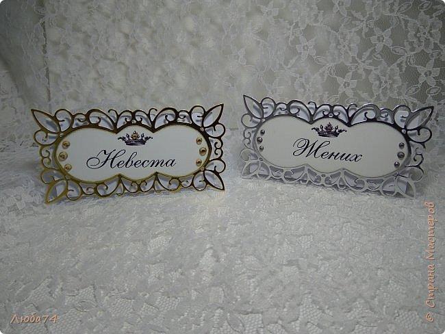Всем, доброго дня! Хочу показать вам нежную, белую свадебную открыточку и расадочные карточки.  фото 18