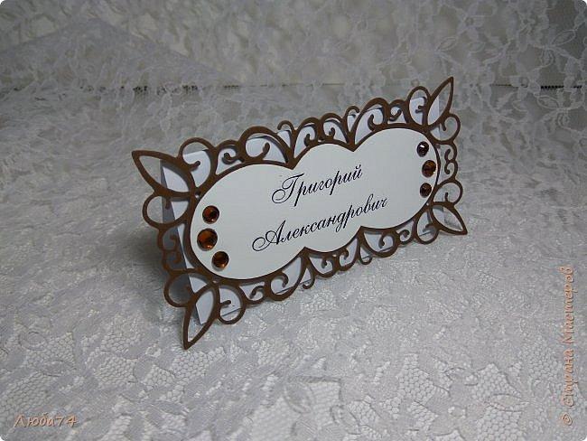 Всем, доброго дня! Хочу показать вам нежную, белую свадебную открыточку и расадочные карточки.  фото 24