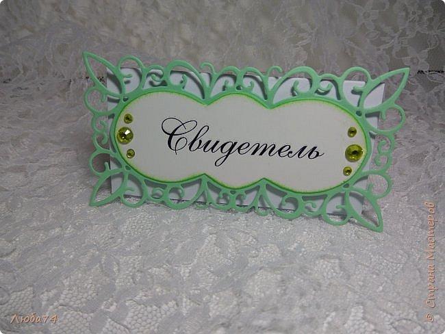 Всем, доброго дня! Хочу показать вам нежную, белую свадебную открыточку и расадочные карточки.  фото 25