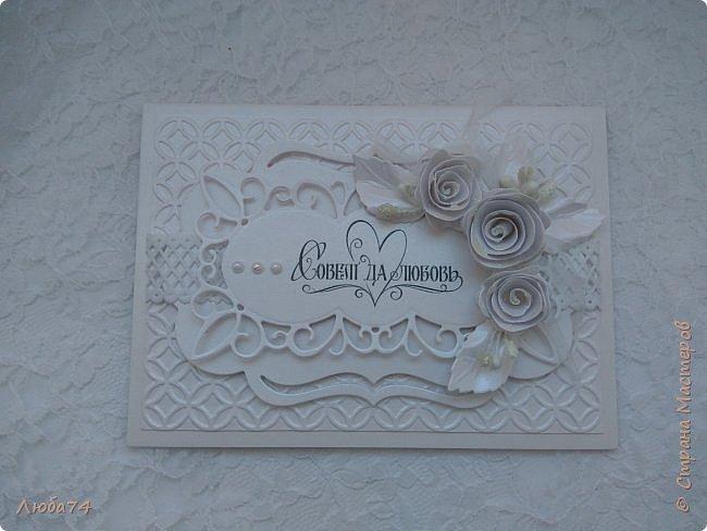 Всем, доброго дня! Хочу показать вам нежную, белую свадебную открыточку и расадочные карточки.  фото 7