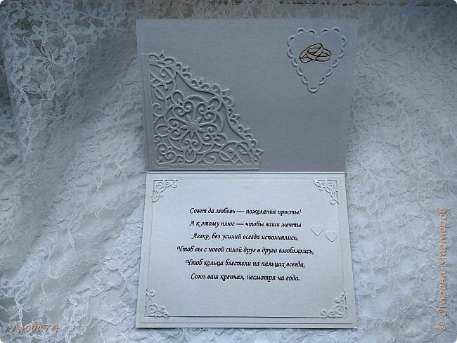 Всем, доброго дня! Хочу показать вам нежную, белую свадебную открыточку и расадочные карточки.  фото 12