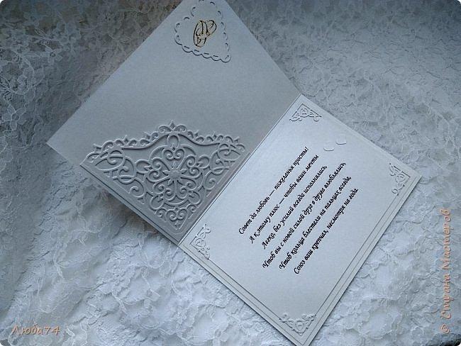Всем, доброго дня! Хочу показать вам нежную, белую свадебную открыточку и расадочные карточки.  фото 11