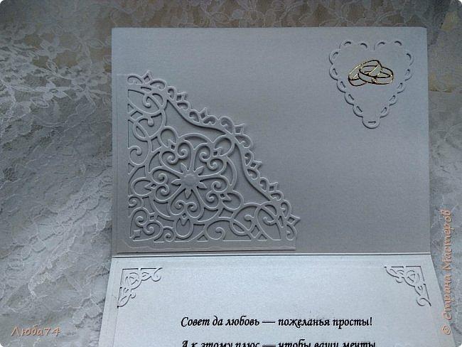 Всем, доброго дня! Хочу показать вам нежную, белую свадебную открыточку и расадочные карточки.  фото 14