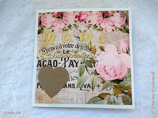Всем, доброго дня! Хочу показать вам нежную, белую свадебную открыточку и расадочные карточки.  фото 32