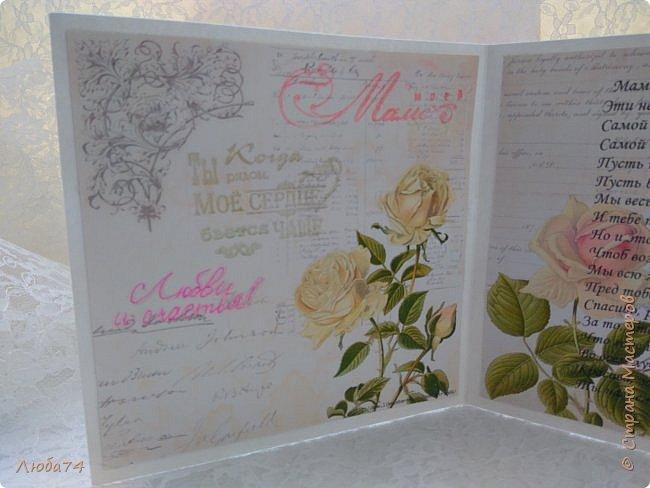 Всем, доброго дня! Хочу показать вам нежную, белую свадебную открыточку и расадочные карточки.  фото 36