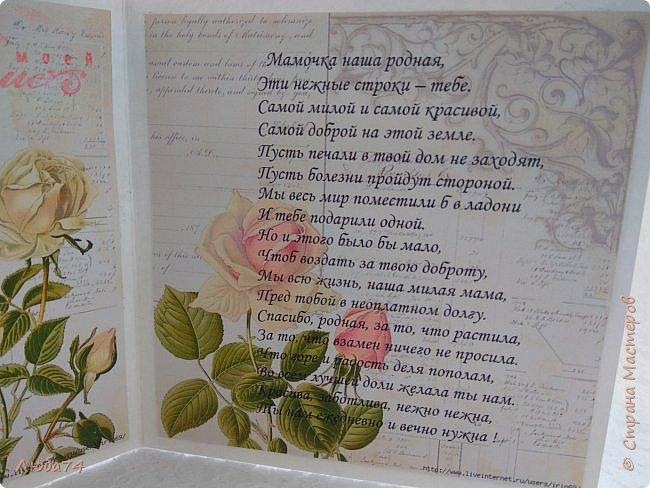 Всем, доброго дня! Хочу показать вам нежную, белую свадебную открыточку и расадочные карточки.  фото 37