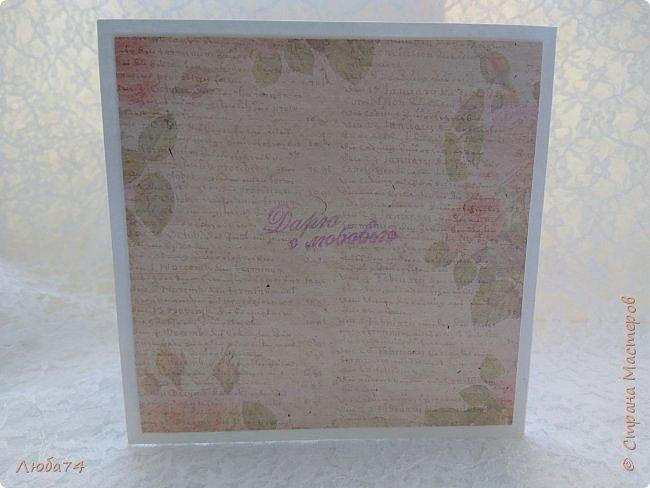 Всем, доброго дня! Хочу показать вам нежную, белую свадебную открыточку и расадочные карточки.  фото 38