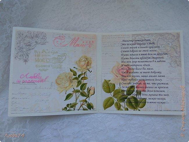 Всем, доброго дня! Хочу показать вам нежную, белую свадебную открыточку и расадочные карточки.  фото 35