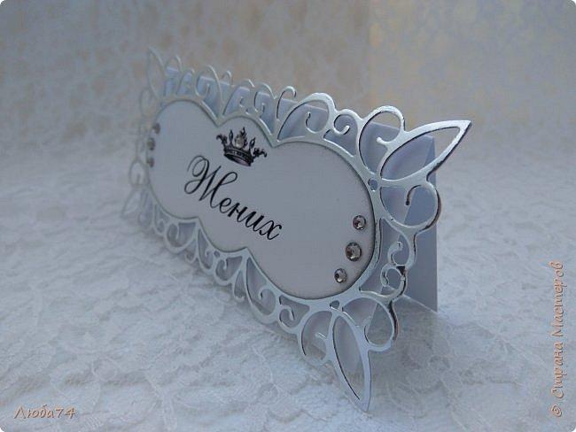 Всем, доброго дня! Хочу показать вам нежную, белую свадебную открыточку и расадочные карточки.  фото 21