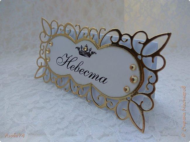 Всем, доброго дня! Хочу показать вам нежную, белую свадебную открыточку и расадочные карточки.  фото 22