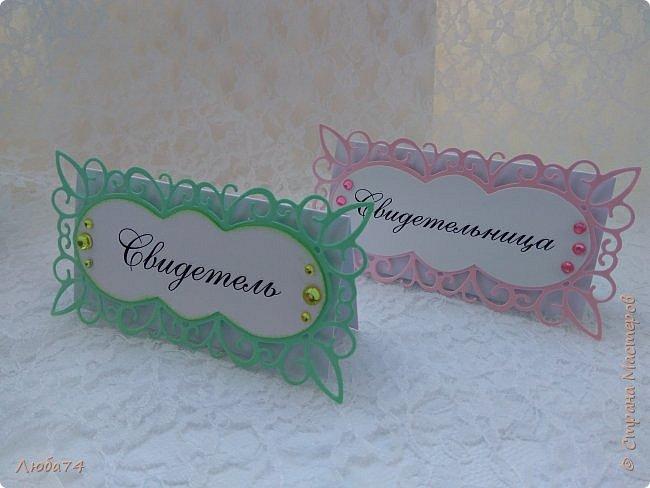 Всем, доброго дня! Хочу показать вам нежную, белую свадебную открыточку и расадочные карточки.  фото 27