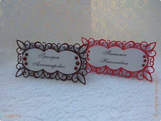 Всем, доброго дня! Хочу показать вам нежную, белую свадебную открыточку и расадочные карточки.  фото 28