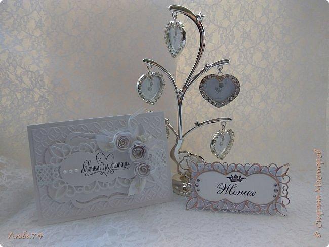 Всем, доброго дня! Хочу показать вам нежную, белую свадебную открыточку и расадочные карточки.  фото 1