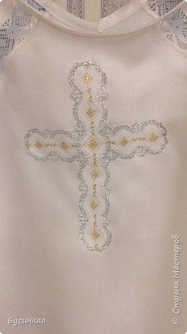 Крещение, важное событие в жизни православного человека, а Крестильная рубашечка, это символ чистоты души. Эту рубашечку я сшила для своего любимого внука, шила с особым трепетом и любовью. фото 3