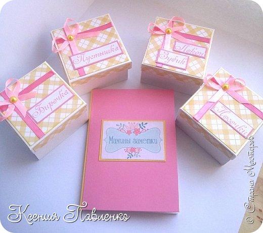 Здравствуйте, жители страны мастеров и её гости.Хочу показать вам  набор на рождение маленькой девочке. Набор состоит из коробочки «Мамины сокровища» и открытке, для поздравление счастливых родителей. Размер коробочки 16*16, высота 6,5.Выполнена из плотного переплетного картона. Маленькие коробочки размером 7*7 высотой 4,5 см. На крышке коробочки размещена рамка, куда можно вставить фото малышке (фото защищает пленка) Коробочка для хранение памятных вещичек (первых носочков, бирочки с роддома, первой пустышке, локона и зубика. Так же, в комплекте книжка для записи маминых заметок, как малышка росла и первые достижения. фото 4