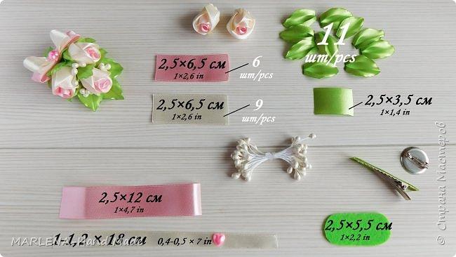 Розы канзаши мастер-класс. Заколка/бутоньерка с бутонами роз фото 2