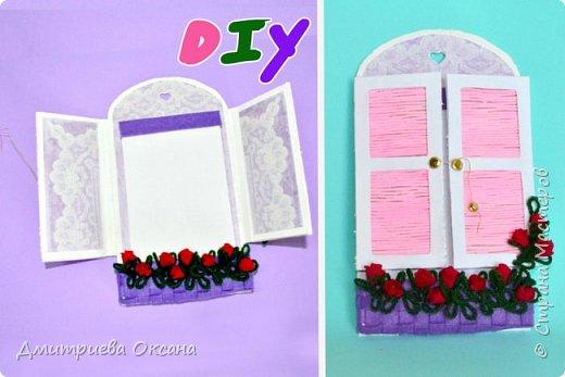 Сегодня в нашем диайвай мы делаем своими руками оригинальный блокнот. Блокнот помещаем в яркую обложку, которую делаем в виде окошка с ящичком для цветов. Ящик наполняем Розочками и делаем красивые ставни - наш блокнот-открытка готов. Такую милую и оригинальную вещь можно подарить близким и друзьям на день рождения!!!  Смотрите видео, ставьте ЛАЙКИ и творите вместе со мной!!! Всем творческих успехов и удачи!!! До встречи в новых видео!!! Приятного просмотра!!! Мне будет очень приятно, если Вы напишите свои пожелания в комментарии к видео!!!  Материалы для блокнота-открытки:   - гофрированный картон,  - белая бумага, - белый картон, - бумага для скрапбукинга или цветная бумага, - фетр, - проволока, - ножницы или столярный нож,  - акриловые краски, - клей, - шнур, - шерстяная нить,  - бусины, бисер или полубусины, - гофрированная цветная бумага.