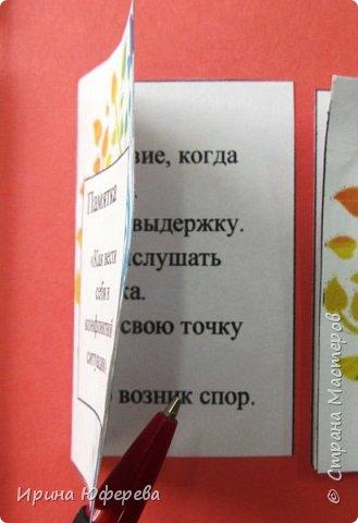 Дорогие мастера и мастерицы, добрый день! Многие из Вас работают в школе или детском саду, и всегда мы проводим беседы по толерантности. Предлагаю Вам свой лэпбук на эту тему, распечатывайте по ссылке, пользуйтесь, если понравится...  https://multiurok.ru/files/didaktichieskoie-posobiie-lepbuk-tolierantnost.html - ссылка  фото 18