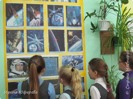 Вот так был оформлен наш класс к празднованию Дня космонавтики в 2017 году. Мы серьезно относимся к памятным датам и праздникам и всегда стараемся оформить  что-то новое. Начну по порядку... фото 3