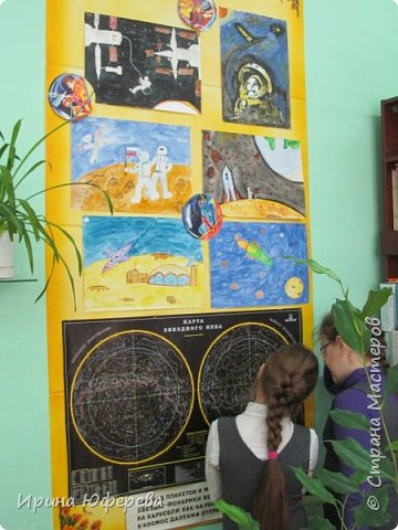 Вот так был оформлен наш класс к празднованию Дня космонавтики в 2017 году. Мы серьезно относимся к памятным датам и праздникам и всегда стараемся оформить  что-то новое. Начну по порядку... фото 5