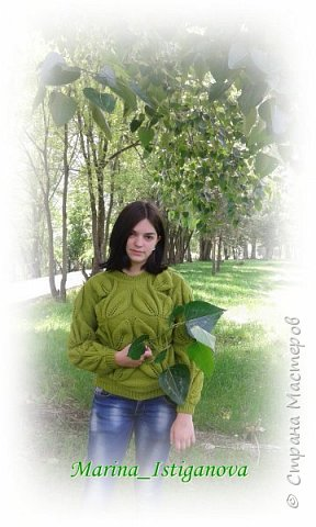 Свитер с крупными листьями (еще один) фото 3