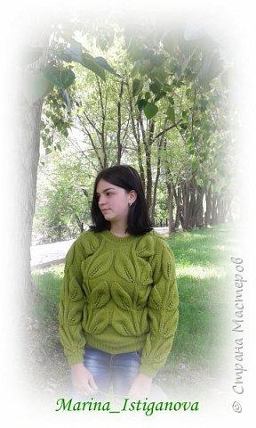Свитер с крупными листьями (еще один) фото 5