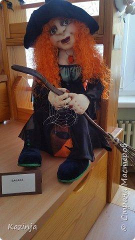 Рыжая ведьмочка фото 1
