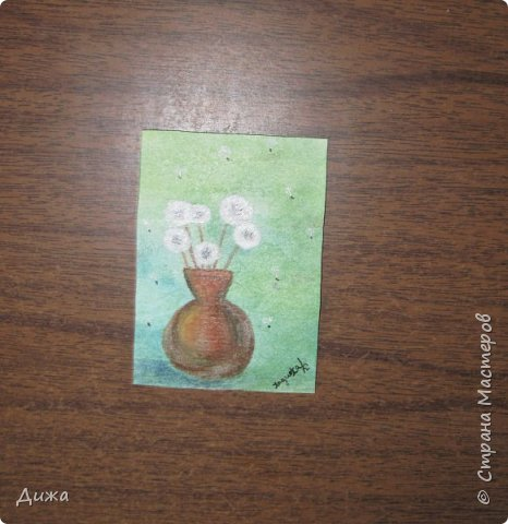 """Всем огромный приветик! По просьбе многих мастеров хочу представиться. Меня зовут Хадижа. Представляю вам АТС карточки """"БУКЕТ"""" Это маленькие картины. Нарисовала акварельными красками и гуашью. Честно хочу признаться, немного помогала моя мама :-) Толщина карточки 1 мм. Мама покрасила лаком, чтобы защитить от воды (всё таки это акварельные краски). На всех проставила свой автограф. Фото без вспышки  Забыла сказать, что я должна АТС карточку  мастерице Фасинасьён (Татьяна) и  p_olya71 (Ольга). Если можно, пускай они выберут первыми, если им понравиться. фото 8"""