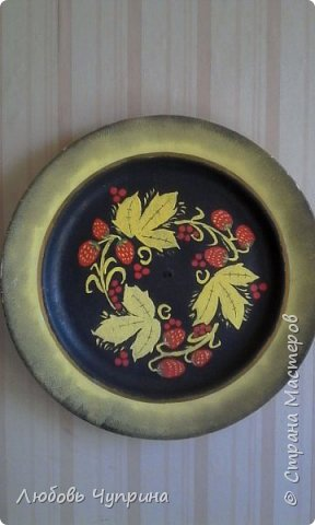 Была огромная старая тарелка..... Теперь висит на стене в кухне. фото 1
