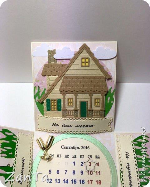 В этом посте покажу коробочки, которые у меня сотворились. Это Magic box на рождение принцессы. фото 12