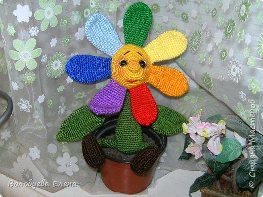 Цветик был связан в он-лайне на Меджикленд.су. Автор игрушки Nastya oren фото 1